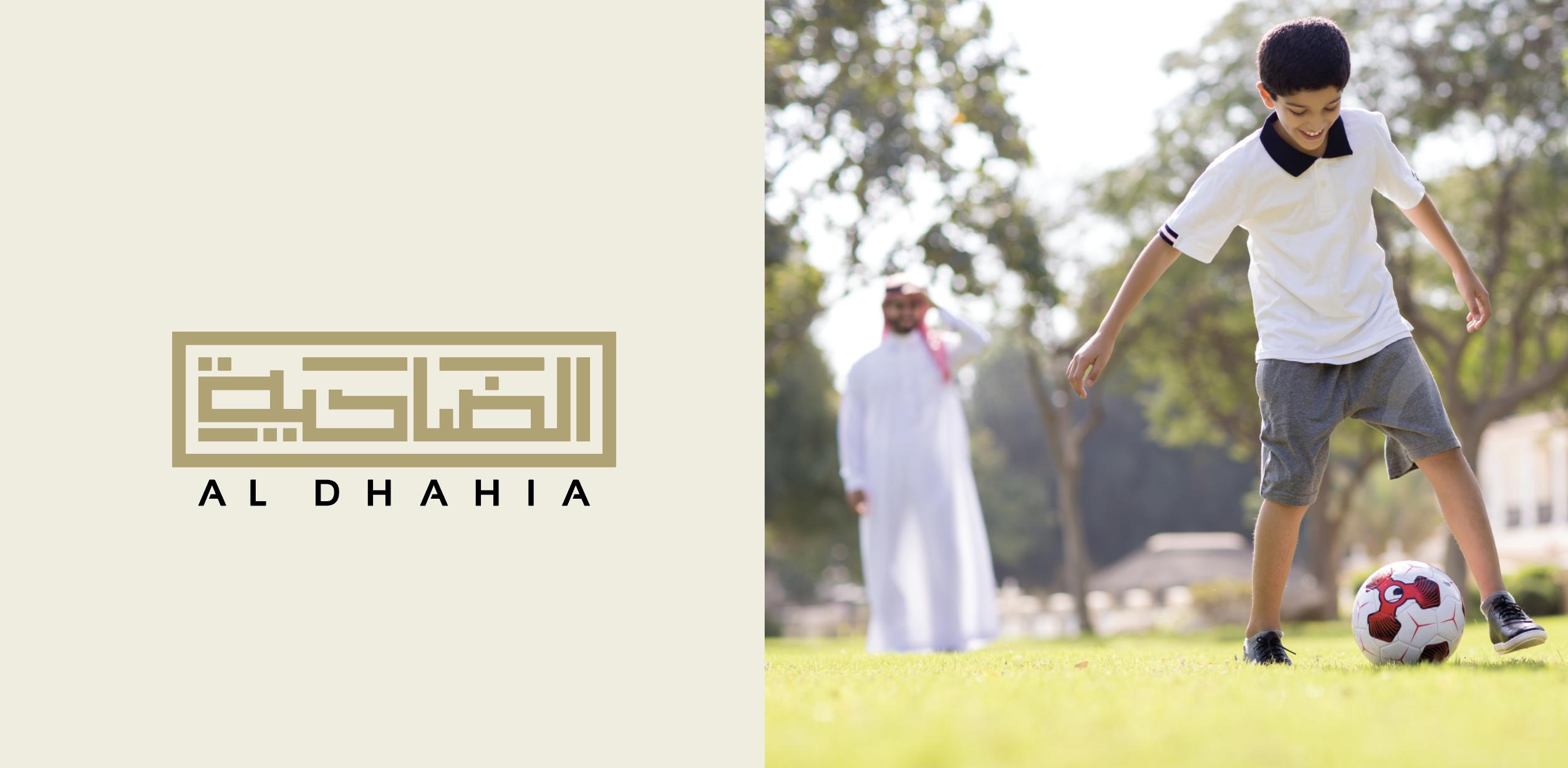 Al Dhahia Mixed Use Residential Development Al Akaria Real Estate Development Andarakis