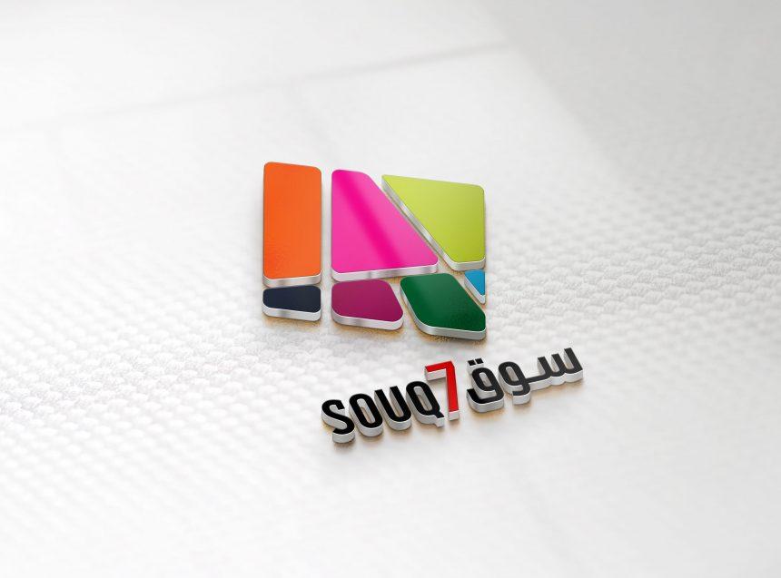 Souq 7 Jeddah